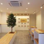 屋久島地杉の棚板